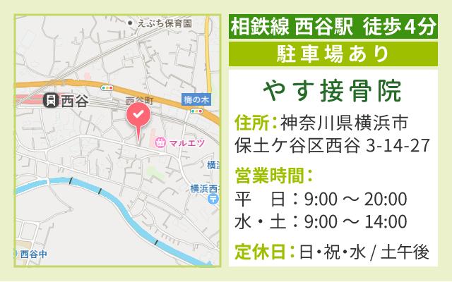 rd-bnr-4-map